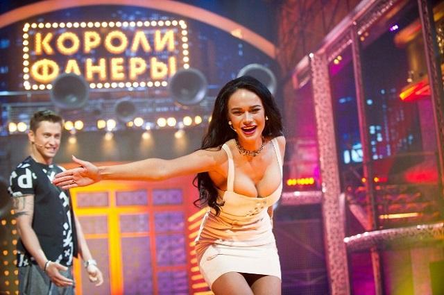 Яна Кошкина и Павел Прилучный в шоу «Короли фанеры»