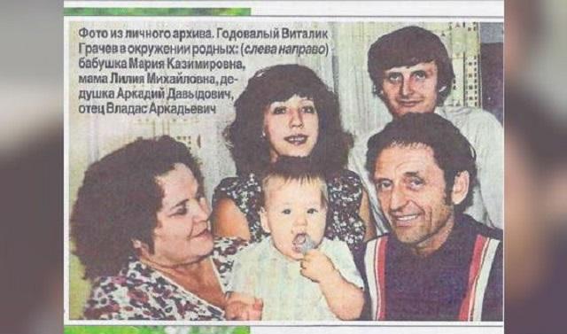 Виталий Грачев (Витас) семья родители