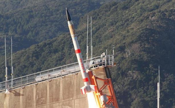 Японская самая маленькая ракета в мире в Книге рекордов Гиннеса