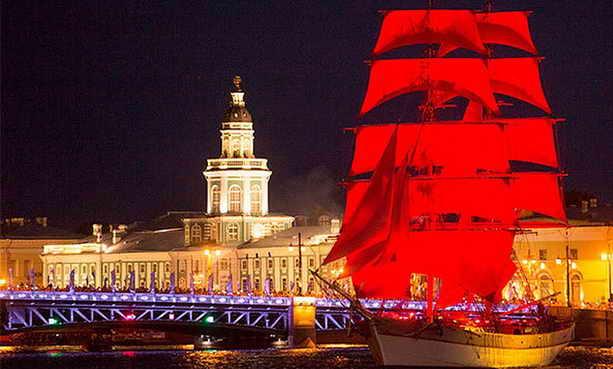 Праздник выпускников Алые Паруса 2018 в Санкт-Петербурге