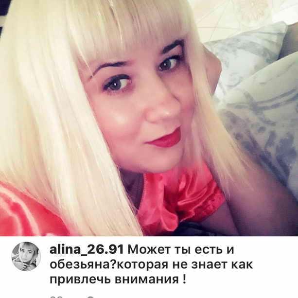 Настасья Самбурская - доска позора
