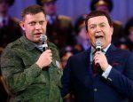 Александр Захарченко ДНР убит