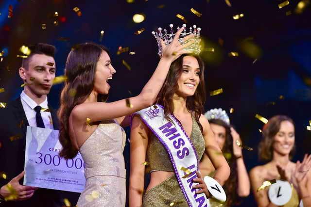 Киевлянка Вероника Дидусенко на Мисс Украина 2018