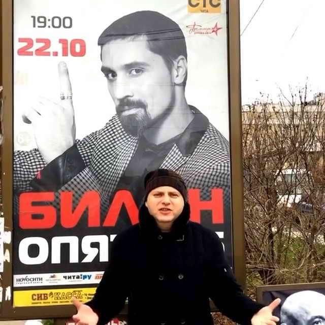 Дима Билан пошутил над Сергеем Лазаревым