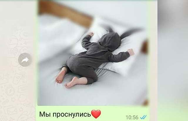 Дочь Тася Пелагеи и Ивана Телегина проснулась