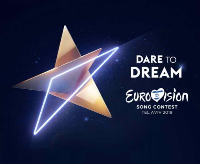 Евровидение 2019 Тель-Авив Израиль Логотип