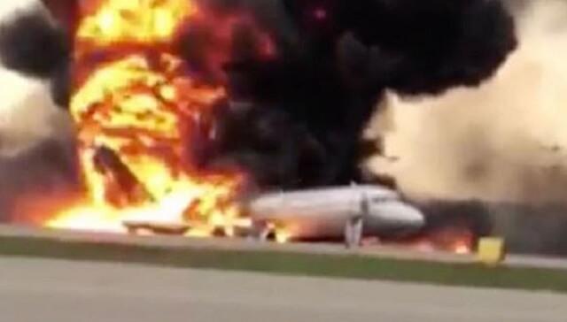 загоревшийся самолет