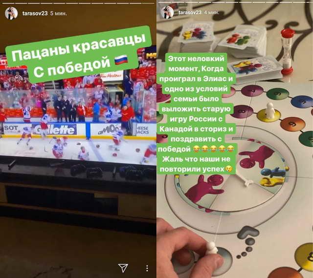 Реакция Дмитрия Тарасова на итог матча Россия-Канада
