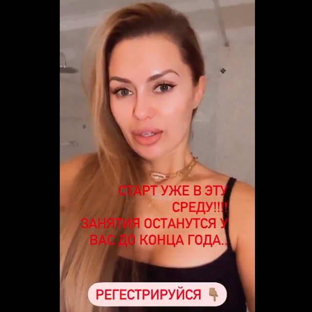 Виктория Боня ошиблась в сторисис