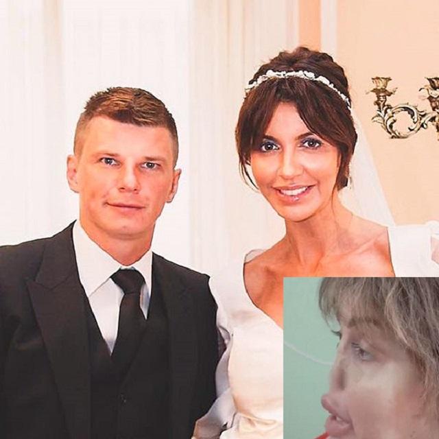 Андрей Аршавин и Алиса Аршавина