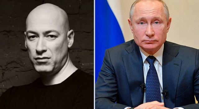 Гордон Путин