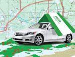 Страховой полис «Зеленая карта»