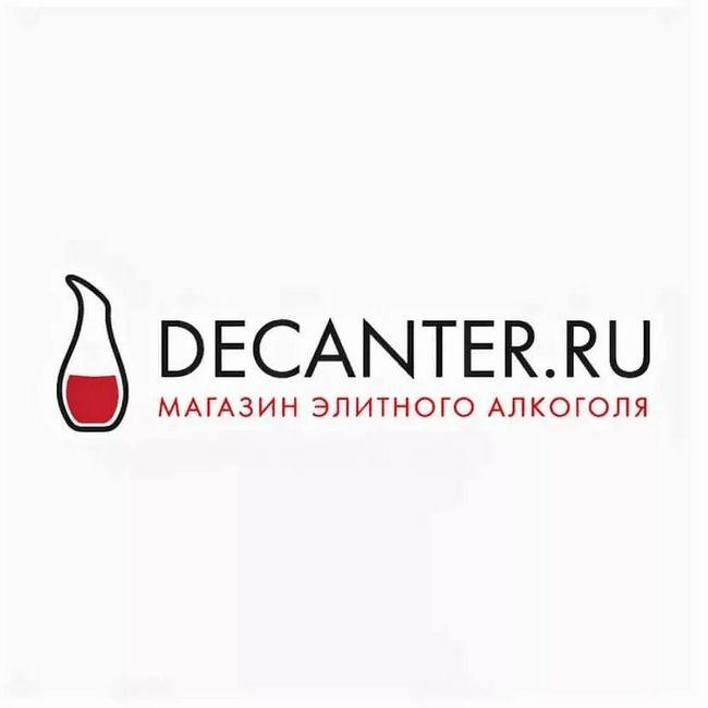 Магазин Decanter.ru помогает клиентам выбрать лучшее вино